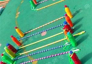 自制体育器械 | 最常见的材料,打造适合所有孩子的自制玩具