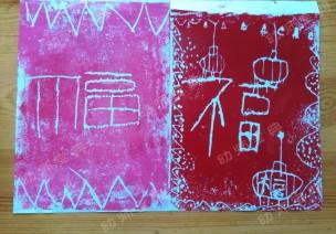 神秘的版画 | 大中小班如何画好版画?美工区如何布置?