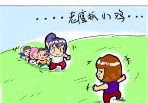 原创漫画   幼师成长记:第七集《老师必须很强大》文末有福利
