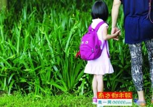 当家长说老师虐待时,幼儿园一封致家长的公开信触动千万幼师的心