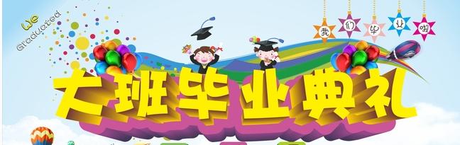 应彩云:一次别开生面的毕业典礼