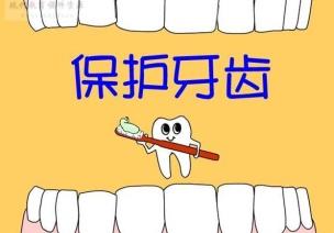优秀教案 | 中班语言领域语言或《没有牙齿的大老虎》
