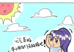 原创漫画   幼师成长记:第八集《阳光灿烂的日子》(文末照样有福利!)