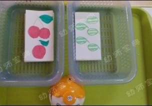 区域材料 | 大班数学角实用玩具6例