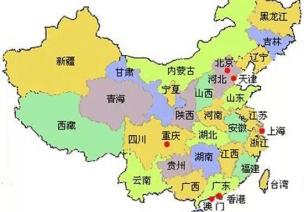 告诉孩子中国各省名字的由来,涨知识,太全了!