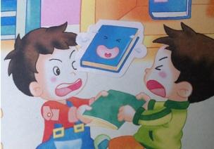小班观察记录 | 日常篇:因为一本图书引起的争抢