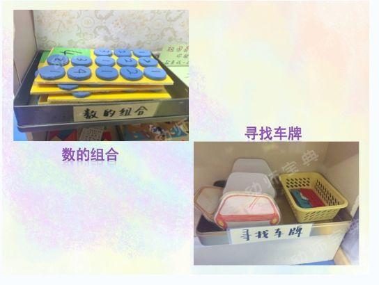 QQ图片20160714133554