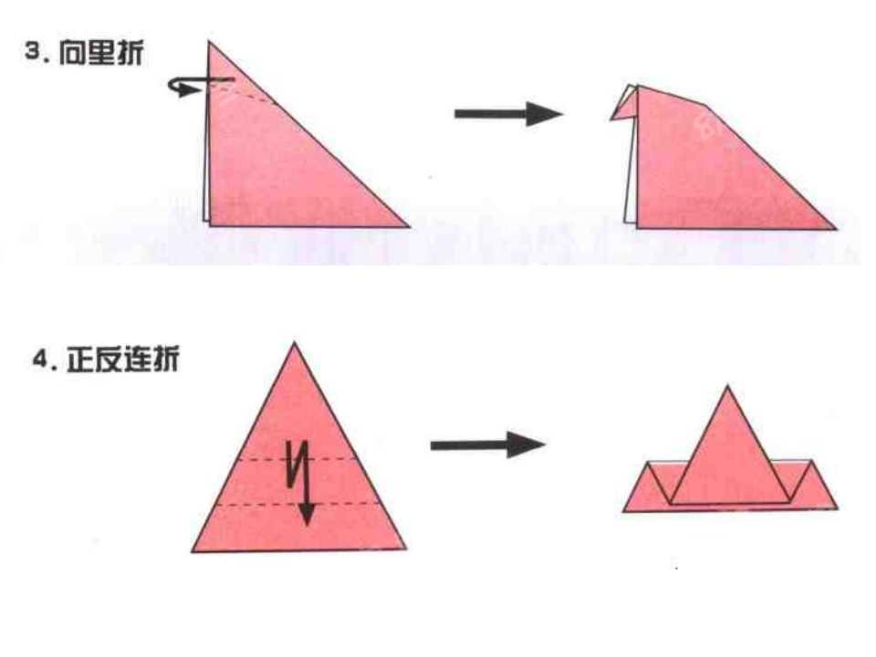 教学反思原来这样写(案例:大班折纸活动——牵牛花)
