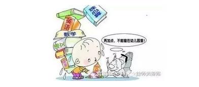 虞ξ永平教授:幼��@到小�W,不是翻山越�@一天�^�Σ贿h了�X