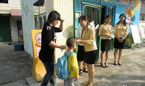 《幼儿园工作规程》重点知识