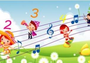 幼儿音乐教育知识要点