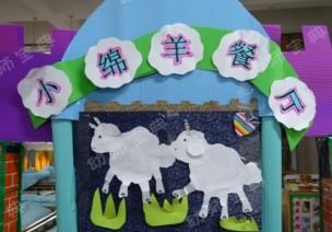 民族文化教育 | 小班主题区域活动——小绵羊餐厅