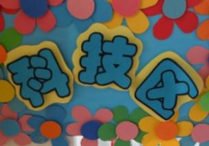 Summer聊字体装饰 | 对不起我来晚了!每个幼师都逃不过的字体装饰终于有救啦!