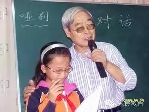 于永正:相信你会成为一名优秀的老师