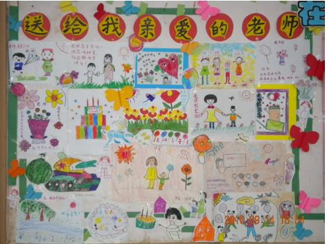 教师节 | 一站搞定墙面设计、幼儿作品、区角游戏