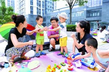 开学活动 | 交换玩具,爱上幼儿园