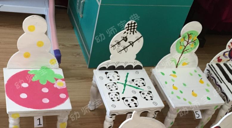美工区活动 | 玩转创意,手绘椅子,给旧椅子来次焕颜新生吧!