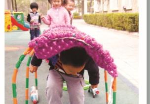 小班体育活动 ——运豆豆(向指定方向跑)