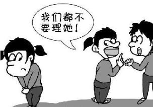 小班〓常�一直建不好,你是否犯了�@些�e?(二)