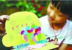 小班社会、美术活动《美丽的教师》《我给老师过节日》