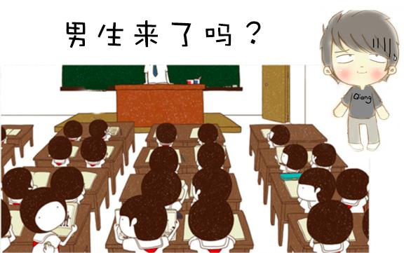 """学前珍稀动物-男幼师阿强告诉你,他上大学时的""""女儿国""""生活"""