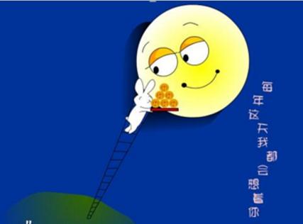 还在找有关月亮的儿歌、中秋节民谣?来这里统统领走!