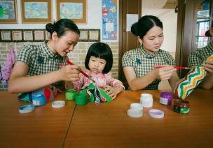 幼儿安全无小事,险情隐患及防范——课堂