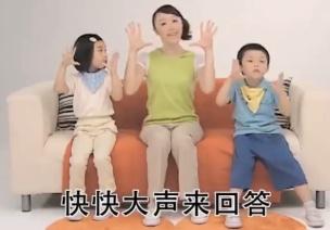 小班手指操视频合集