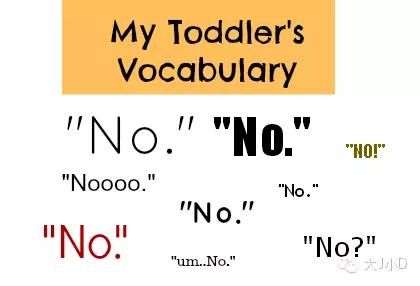 """""""不!不!不!""""我说啥,孩子都说不,怎么破?"""