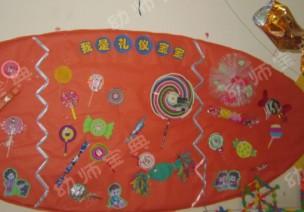 小班主题活动《甜甜糖果屋》科学教案合集