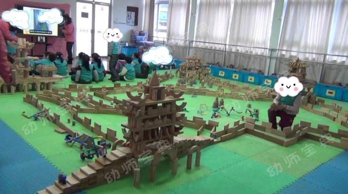 建构区游戏活动 | 搭建明城墙