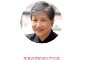 2016北京AMI年��|�X科�W�<液樘m教授工作坊部分�热菡�理