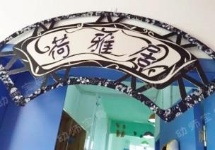 环创 | 巧用蓝印花布,尽显中国风韵