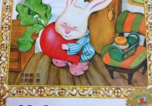 幼儿园冬季主题活动集锦 | 快乐过冬天