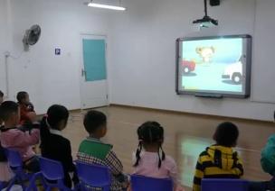 获奖公开课视频 | 大班社会领域社会活动《我身边的标志》