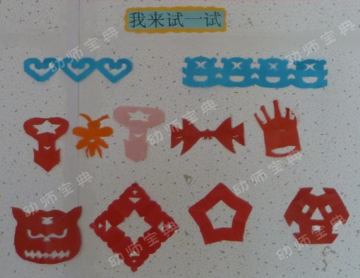 中班新年主题活动及主题墙创设
