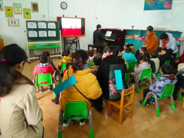 小班家长半日活动方案,及集体活动教案