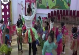 获奖公开课视频 | 中班艺术领域音乐欣赏活动《随风舞动》