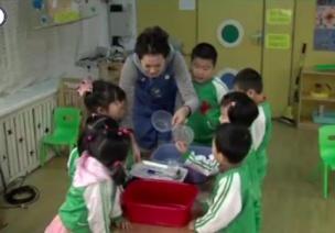 获奖公开课视频 | 混龄科学领域科学活动《运水》