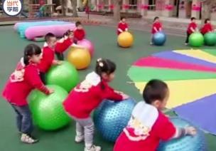 获奖公开课视频 | 小班健康领域体育活动《出海摘果子》