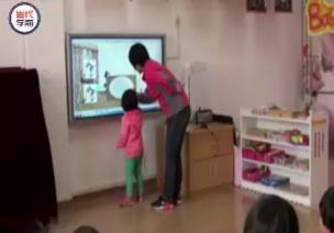 获奖公开课视频 | 小班科学领域数学活动《一一对应》