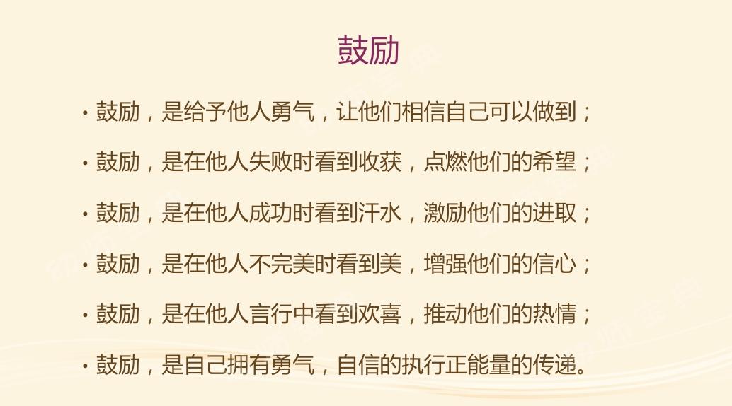 專業干貨 | 郭清華老師《表揚與鼓勵,怎么說孩子才會聽?》