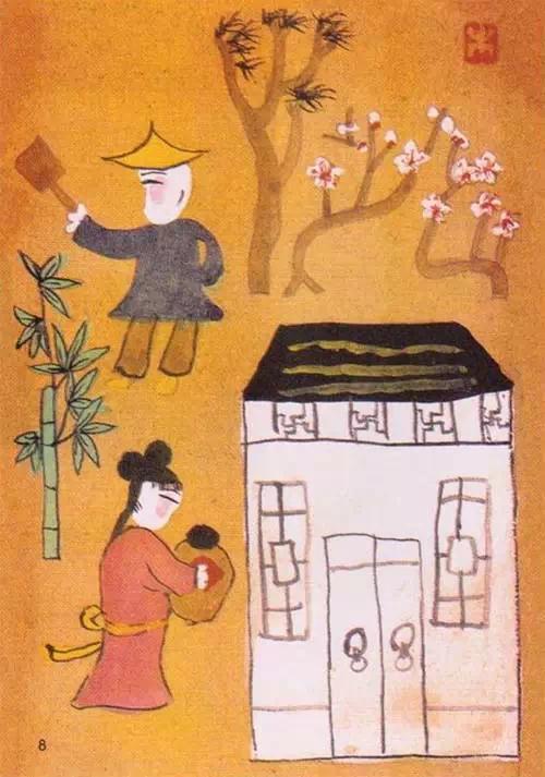 春节绘本系列 | 《春节的故事》