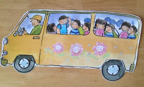 自我保护教育活动《我会安全乘车》