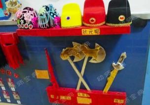 大班环创 | 《京韵北京》主题墙及活动区设计,满含京腔京韵