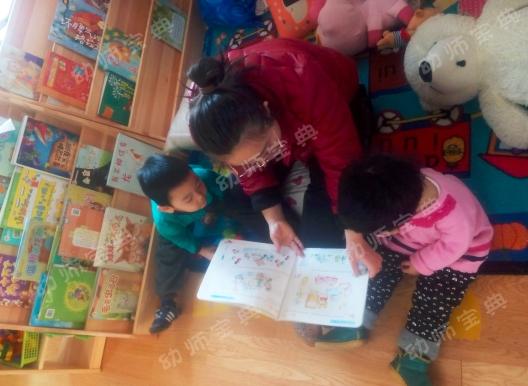 小班新学期班级阅读特色规划