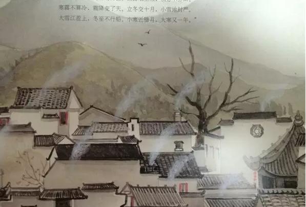 绘本 | 中国记忆·传统节日《立春节》