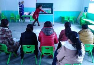 新学期幼儿园保教计划