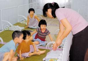 小中大班保育工作计划