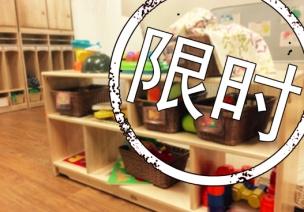 【开学季第一天】海外视野 | 小马君《美国幼儿园教室环境设计》